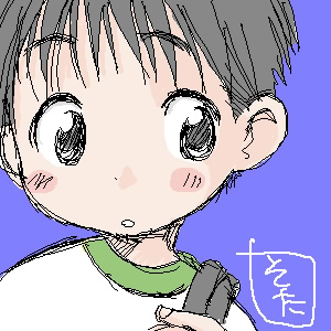 Souta