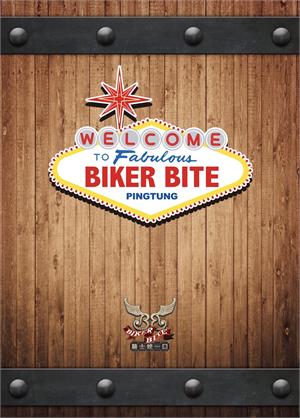 Biker Bite