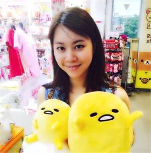 Chan Ning Yu