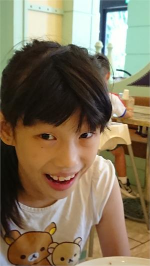 Eason Lin